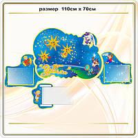 Выставки для детских рисунков код G11024