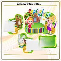 Выставки для детских рисунков код G11019