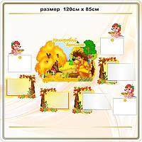 выставки для детских рисунков код G11027