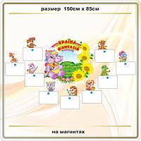 Выставки для детских рисунков код G11010