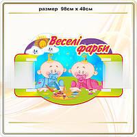 Выставка для детских рисунков код G11017