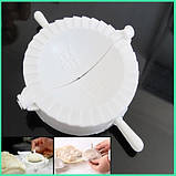 Форма для приготовления вареников, пельменей и чебуреков Form dough (5 шт.), фото 5