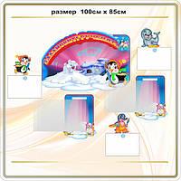 Выставки для детских рисунков код G11026