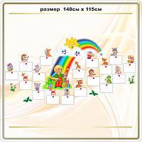 Выставка для детских рисунков код G11028