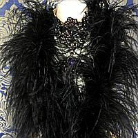 Боа страусинное шестислойное, длинна 1,8м, цвет Black