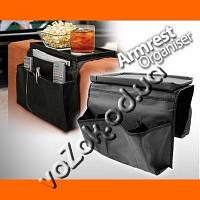 Органайзер-подлокотник для дивана или кресла со столешницей и карманами Arm rest organizer