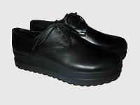 Кожаные закрытые туфли на шнурке толстая подошва