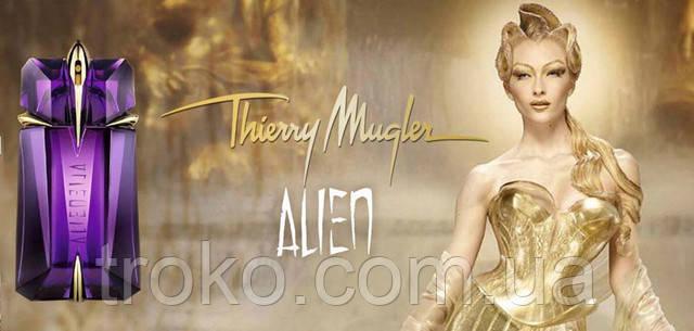 alien от thierry mugle
