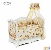 Детская постель Twins Comfort C-031 Пчелки