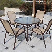 Кованые столы и стулья модель №365