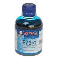 Чернила WWM Epson Stylus S22, SX125/130/230, T26/27, TX109/119, L100/200, Cyan, 200 г (E73/C)