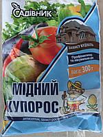 Медный купорос 300 гр качество защита растений от болезней