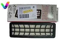 Оригинал. HEPA Фильтр для пылесоса Zelmer 919 код 632555, 794784, 919.0080