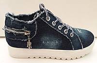 Слипоны женские джинса с замочком KF0237