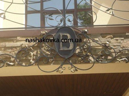 Вывеска - герб - Karine в Киеве