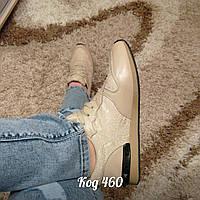 Кроссовки копия Valentino с шипами на пятке и гепюром, фото 1