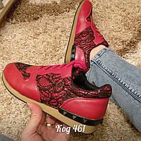 Кроссовки копия Valentino с шипами на пятке и гепюром