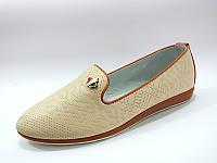 Красивые - туфли бежевого цвета на низком ходу!