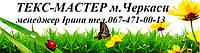 Нові препарати для захисту рослин в березні 2016р.