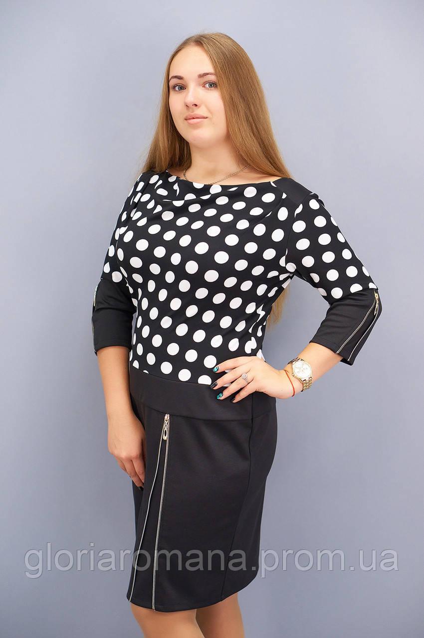 Волна женская одежда