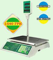 Весы торговые Jadever JPL с поверкой 15/30 кг