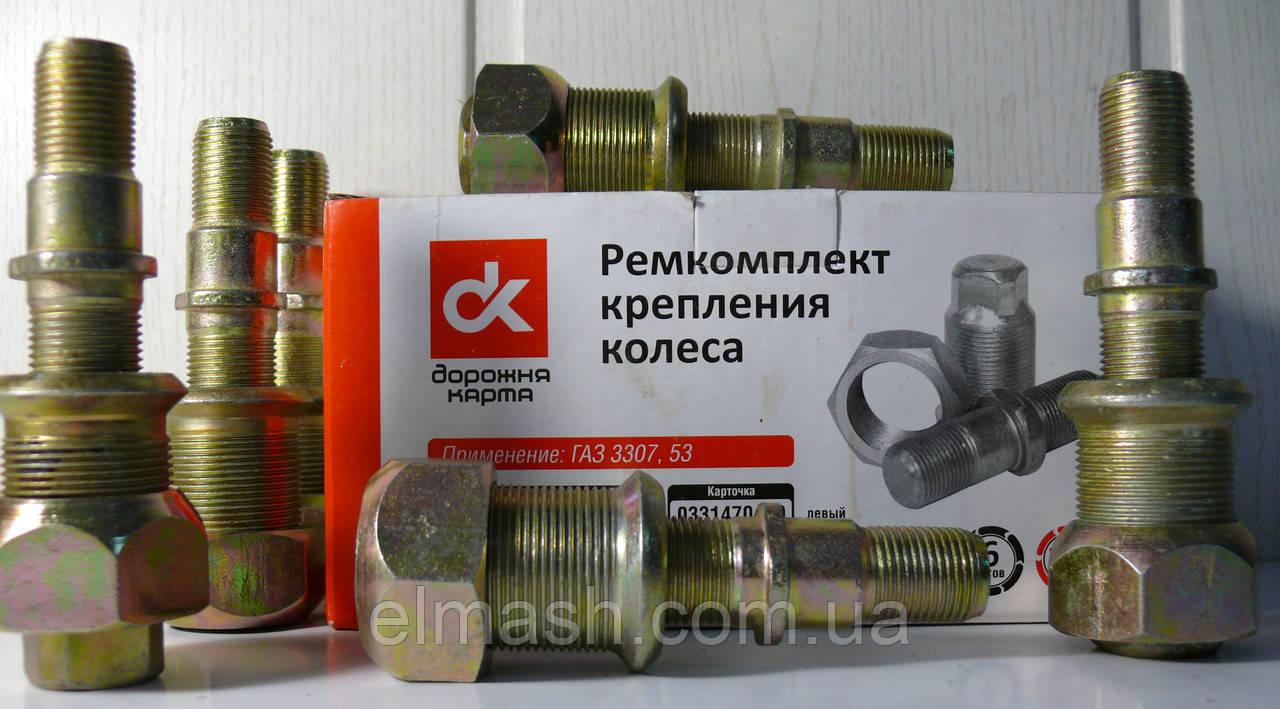 Р/к крепления колеса (правый) ГАЗ 3307, 53 (3-и наименования) комплект 6 шт <ДК>