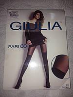 GIULIA PARI 60 MODEL 17