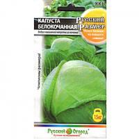 Семена  Капуста белокачанная Русский размер 50 семян Русский огород НК
