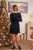 Женское платья прямое темно-синее