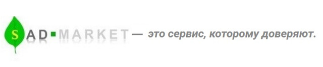 Лого_СадМаркет