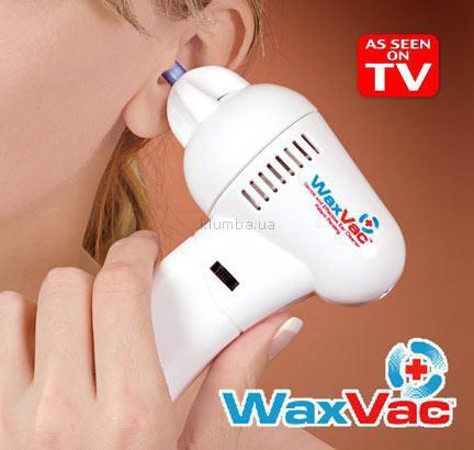 Ухочистка  WaxVac - прибор для чистки ушей доктор Вак