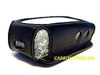 Чехольчик для брелоков сигнализации Cyclon 900