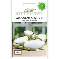 Баклажан Албино F1 15 семян Профессиональные семена  Био