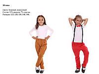 Брюки для девочки Стиль. Размер 122 - 146 см