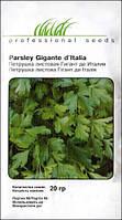 Семена Петрушка  листовая  Гигант де Италия 20 граммов Hem Zaden