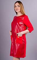 Кубики. Красивое платье большого размера. Красный
