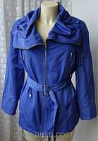 Куртки и ветровки женские