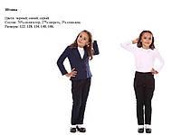 Брюки для девочки Школа Размер 122 - 146 см
