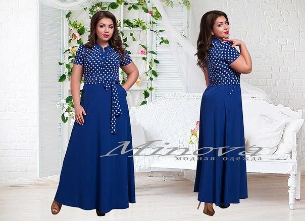 Платье в пол 52-54 размера
