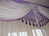 Ламбрикен Сирень Классика 2м с бахрамой, фото 3