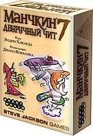 Карточная настольная игра Манчкин 7 Двуручный чит