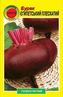 Семена Свекла столовая Египетский плоский 10 граммов PNOS