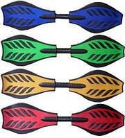 Скейт/ скейтборд рипстик Ripstik со светящимися колесами
