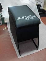 Подлокотник Нива 4х4 (черный логотипом)