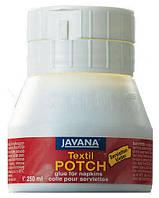 Клей для декупажа, по ткани, 250мл, Javana