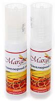 Набор лаков для крелюра Rosa Margo Classic двухкомпонентный 20 + 20 мл (5997412750812)