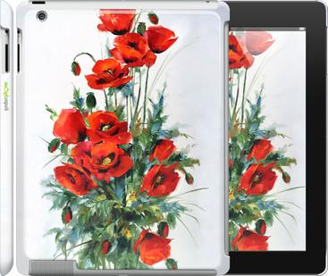 """Чехол на iPad 2/3/4 Маки """"523c-25"""""""