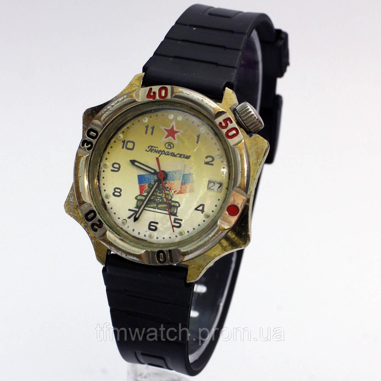 Командирские часы