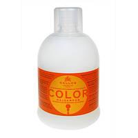 Шампунь для окрашенных и поврежденных волос с маслом льна и UF-фильтром Color 1000 мл Kallos, фото 1