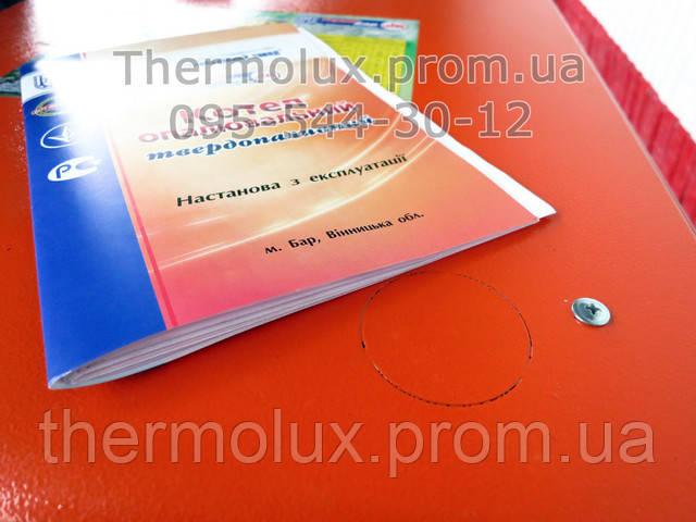 Инструкция твердотопливного котла Термобар КС-Т-50